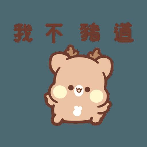 松尼123 - Sticker 5