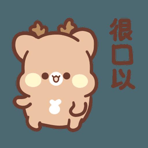 松尼123 - Sticker 1