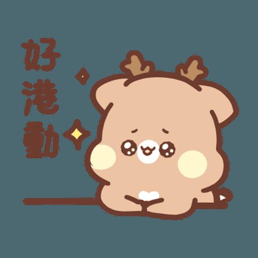 松尼123 - Sticker 8