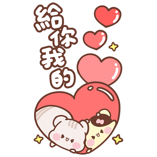 松尼123 - Sticker 28