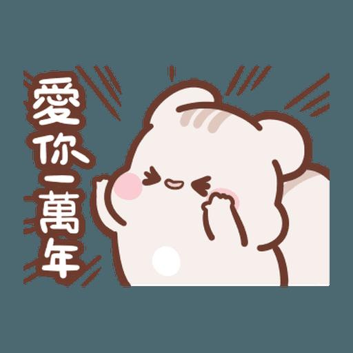 松尼123 - Sticker 7