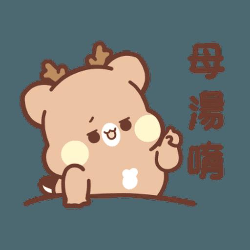 松尼123 - Sticker 12