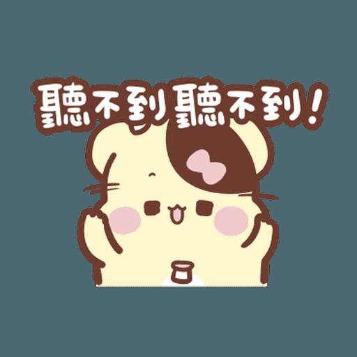 松尼123 - Sticker 2
