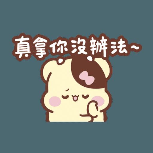 松尼123 - Sticker 6