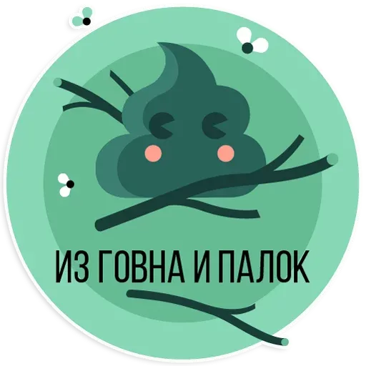 Vitamin - Sticker 1