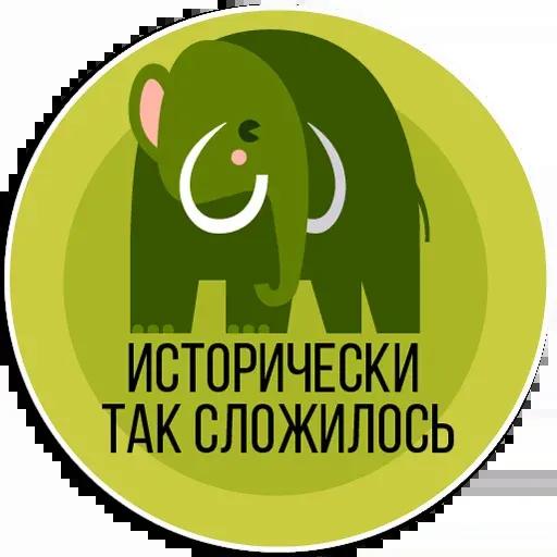 Vitamin - Sticker 9
