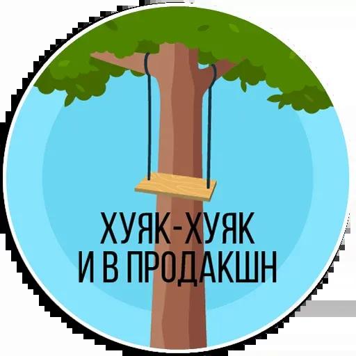 Vitamin - Sticker 12