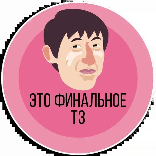 Vitamin - Sticker 14