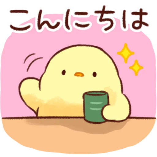 soft and cute chick 04 - Sticker 21