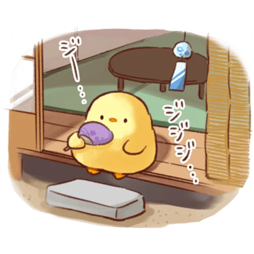 soft and cute chick 04 - Sticker 15