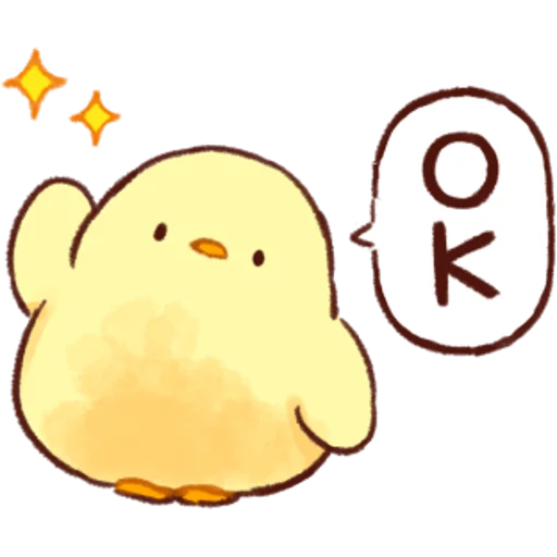 soft and cute chick 04 - Sticker 12