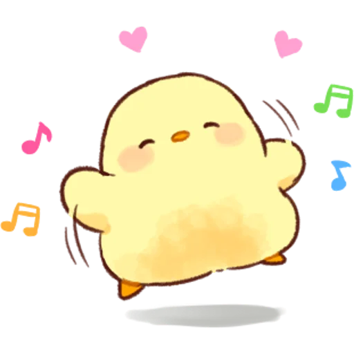soft and cute chick 04 - Sticker 1