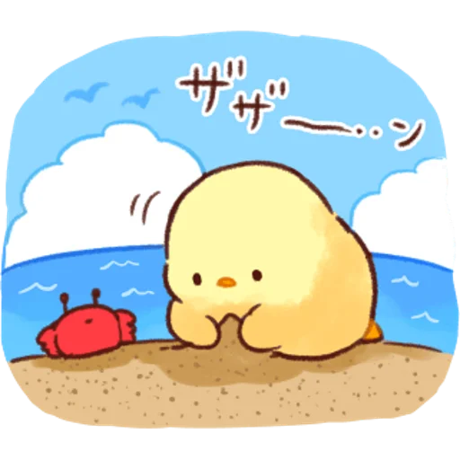 soft and cute chick 04 - Sticker 6