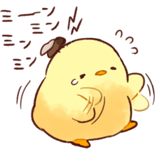 soft and cute chick 04 - Sticker 8