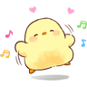soft and cute chick 04 - Tray Sticker
