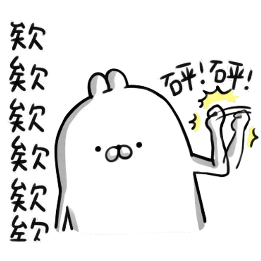 Rabbitttt - Sticker 23