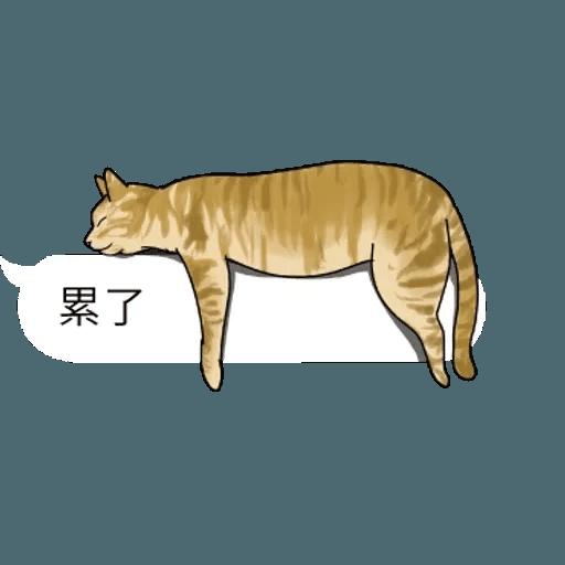 群聚在對話框上的貓 - Sticker 23