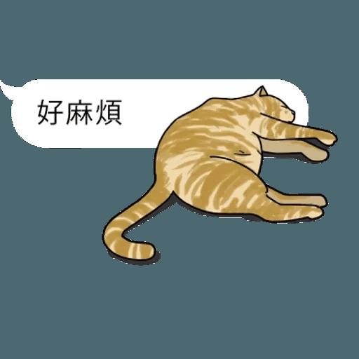 群聚在對話框上的貓 - Sticker 17