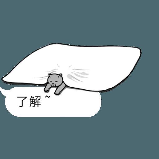 群聚在對話框上的貓 - Sticker 19