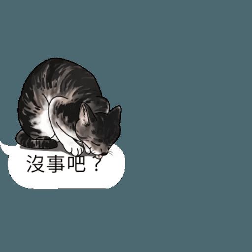群聚在對話框上的貓 - Sticker 3