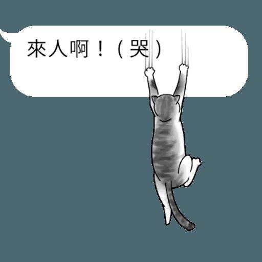 群聚在對話框上的貓 - Sticker 12