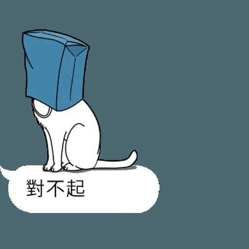 群聚在對話框上的貓 - Sticker 20