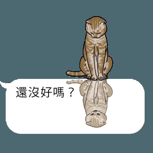 群聚在對話框上的貓 - Sticker 30