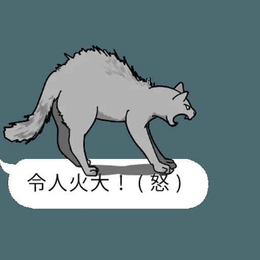 群聚在對話框上的貓 - Sticker 8