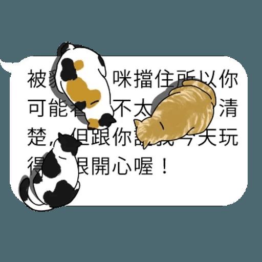 群聚在對話框上的貓 - Sticker 9