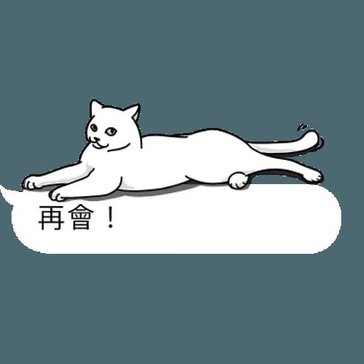 群聚在對話框上的貓 - Sticker 10