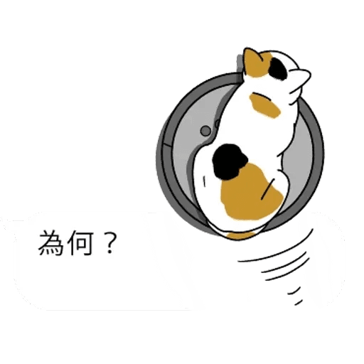 群聚在對話框上的貓 - Sticker 24