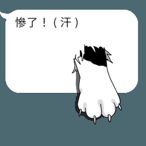 群聚在對話框上的貓 - Sticker 28