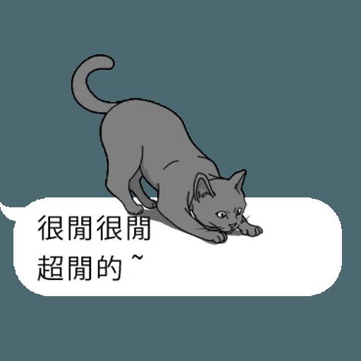 群聚在對話框上的貓 - Sticker 5