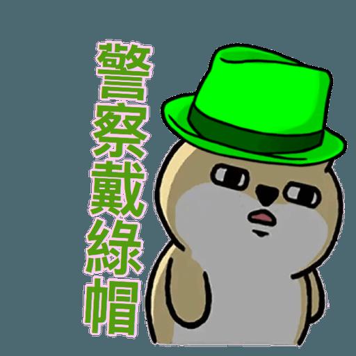 含家都係狗 - Sticker 4