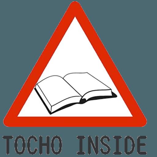 [ES] Forocoches II - Sticker 15
