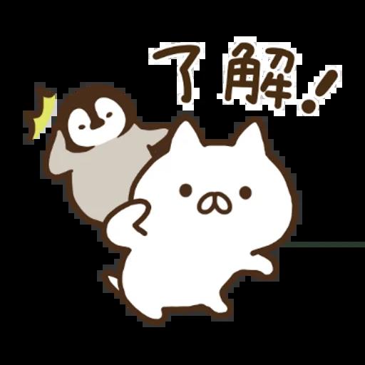 Penguin and Cat Days x RIZAP - Tray Sticker