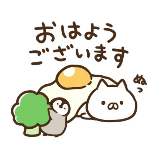 Penguin and Cat Days x RIZAP - Sticker 7
