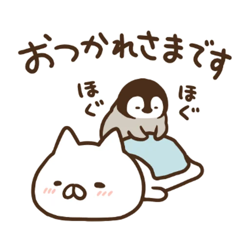 Penguin and Cat Days x RIZAP - Sticker 4