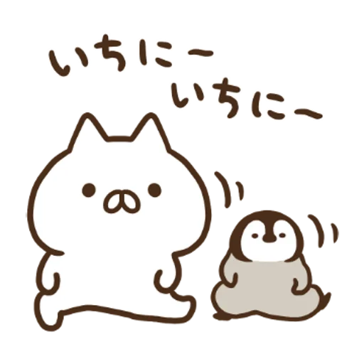 Penguin and Cat Days x RIZAP - Sticker 9