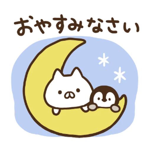 Penguin and Cat Days x RIZAP - Sticker 8