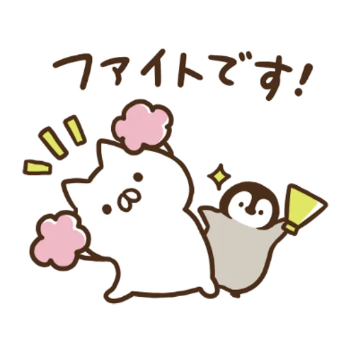 Penguin and Cat Days x RIZAP - Sticker 14