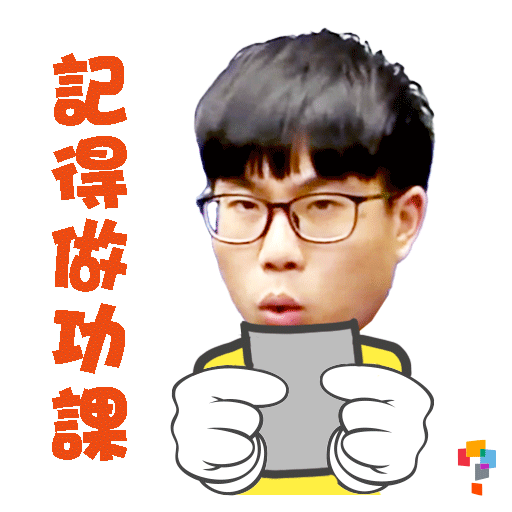 學而思-Lawson Sir - Sticker 5