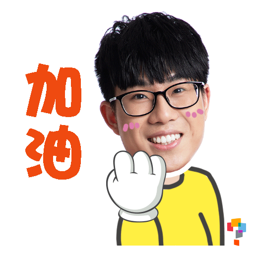 學而思-Lawson Sir - Sticker 1