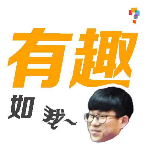 學而思-Lawson Sir - Sticker 11