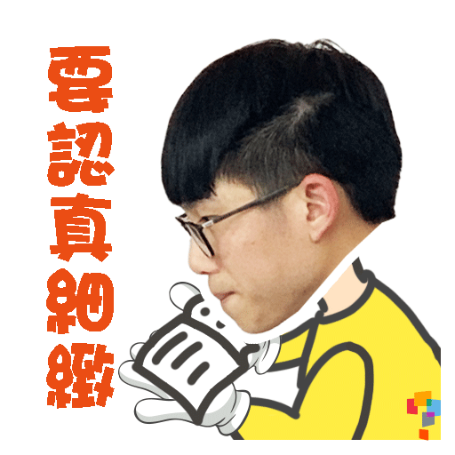 學而思-Lawson Sir - Sticker 4