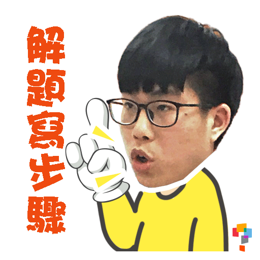 學而思-Lawson Sir - Sticker 3