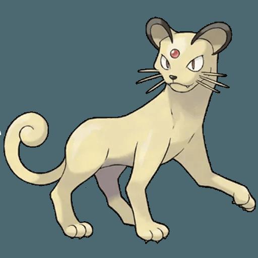 Pokemon First Generation II - Sticker 23