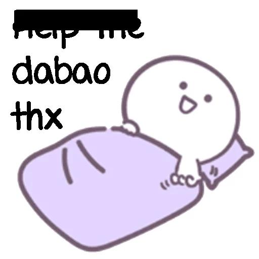 BBY No Sleep SG - Sticker 18