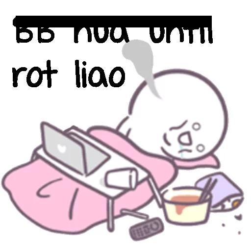 BBY No Sleep SG - Sticker 22