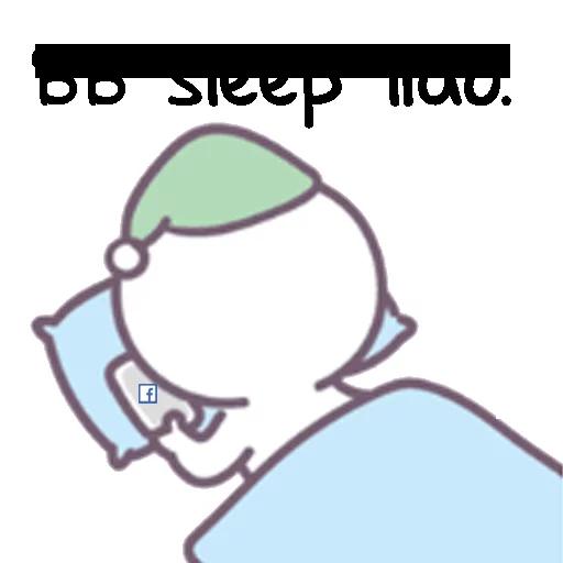 BBY No Sleep SG - Sticker 4